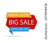sale banner. red discount... | Shutterstock .eps vector #1079848418