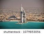 dubai  uae   april 29  2018 ... | Shutterstock . vector #1079853056