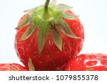big single strawberry in... | Shutterstock . vector #1079855378