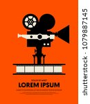 movie and film abstract modern... | Shutterstock .eps vector #1079887145