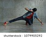 teenager guy in denim jacket... | Shutterstock . vector #1079905292