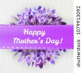 mothers woman day greeting card ... | Shutterstock .eps vector #1079913092