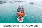 aerial top view container cargo ... | Shutterstock . vector #1079925902