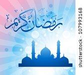 ramadan kareem muslim vector... | Shutterstock .eps vector #107993168