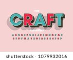vector of modern bold font and... | Shutterstock .eps vector #1079932016