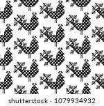seamless pattern bird of...   Shutterstock .eps vector #1079934932