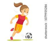 young caucasian white soccer... | Shutterstock .eps vector #1079935286