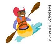 black sportswoman in helmet and ... | Shutterstock .eps vector #1079935445
