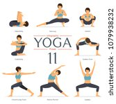 set of 8 yoga poses in flat... | Shutterstock .eps vector #1079938232