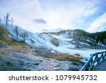 mammoth hot spring in north... | Shutterstock . vector #1079945732
