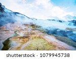 mammoth hot spring in north... | Shutterstock . vector #1079945738