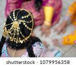 local  gcc   gulf  kids playing ... | Shutterstock . vector #1079956358
