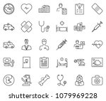 thin line icon set   heart... | Shutterstock .eps vector #1079969228