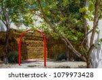 oaxaca city  oaxaca  mexico ... | Shutterstock . vector #1079973428