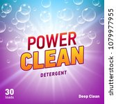 creative laundry detergent... | Shutterstock .eps vector #1079977955