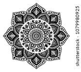 indian medallion ornament...   Shutterstock .eps vector #1079980925