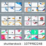 design set of abstract double... | Shutterstock .eps vector #1079982248