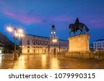 madrid cityscape at night.... | Shutterstock . vector #1079990315