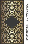 laser cut panel design for... | Shutterstock .eps vector #1079993402