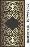 laser cut panel design for...   Shutterstock .eps vector #1079993402