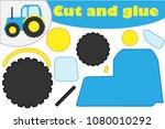 tractor in cartoon style ... | Shutterstock .eps vector #1080010292