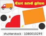 truck in cartoon style ... | Shutterstock .eps vector #1080010295