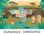 safari party poster with wild... | Shutterstock .eps vector #1080015932