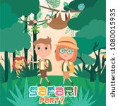 safari party poster with wild... | Shutterstock .eps vector #1080015935