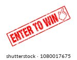 "digitally created ""enter to win""... 