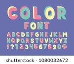 color handwritten font. vector... | Shutterstock .eps vector #1080032672