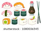 set of cute sushi and rolls... | Shutterstock .eps vector #1080036545
