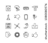 package icons set with logout ...