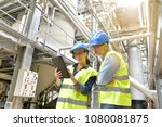 industrial engineers working in ... | Shutterstock . vector #1080081875