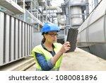 industrial engineer standing in ...   Shutterstock . vector #1080081896