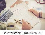 monthly budget concept | Shutterstock . vector #1080084206