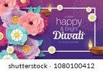 diwali festival greeting card... | Shutterstock .eps vector #1080100412