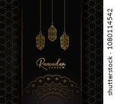ramadan kareem card design with ... | Shutterstock .eps vector #1080114542
