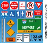 road signs vector illustration | Shutterstock .eps vector #108012098