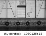 denmark   bornholm   scenes... | Shutterstock . vector #1080125618