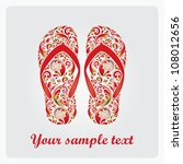flip flops  made of the leaf... | Shutterstock .eps vector #108012656