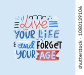 colorful vector inspirational... | Shutterstock .eps vector #1080139106