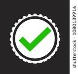 icon of check box    Shutterstock .eps vector #1080139916