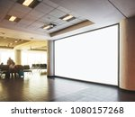 blank billboard light box media ... | Shutterstock . vector #1080157268