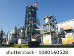 cement plant in devnya ... | Shutterstock . vector #1080160538