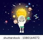 boy wear space sets in cosmic...   Shutterstock .eps vector #1080164072