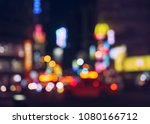 blur light city street at night ... | Shutterstock . vector #1080166712