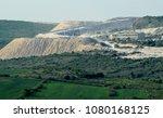 quarry for quarrying in devnya  ... | Shutterstock . vector #1080168125