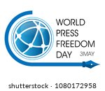 world press freedom day | Shutterstock .eps vector #1080172958