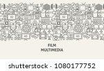film multimedia banner concept. ... | Shutterstock .eps vector #1080177752