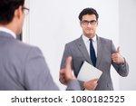 politician planning speach in... | Shutterstock . vector #1080182525